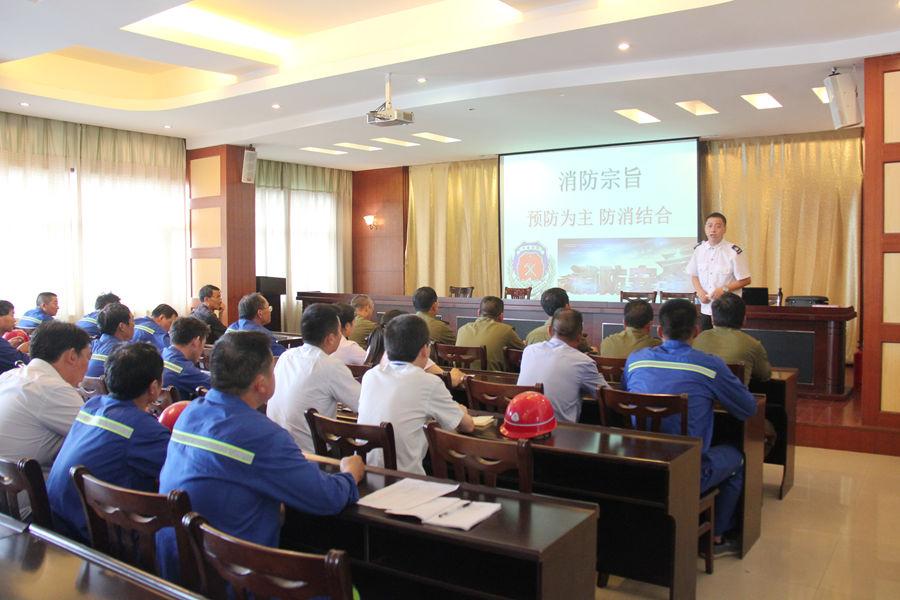 2016年消防安全培训